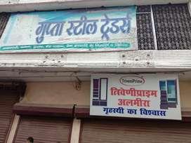 Gupta Steel Tredars Reti Road Gorakhpur
