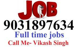 full time job in your home town call me now
