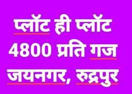 Rudrapur Corner Plots for sale