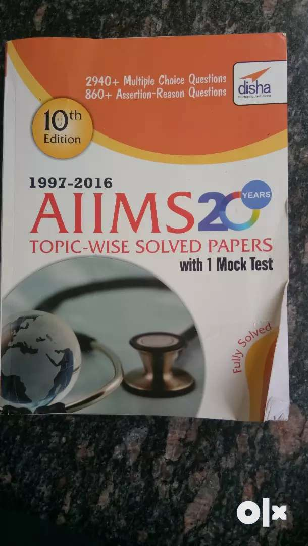 AIIMS solved question papers 0