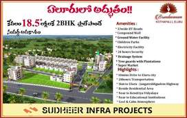 18.5* లక్షలకే 2BHK Flat@ Eluru in PRE LAUNCHING OFFER:2.67L PMAY sbsdy