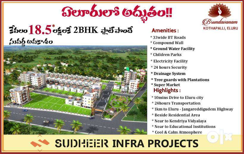 18.5* లక్షలకే 2BHK Flat@ Eluru in PRE LAUNCHING OFFER:2.67L PMAY sbsdy 0