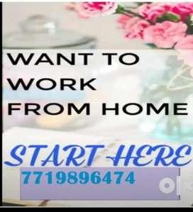 Online or offline job opportunity