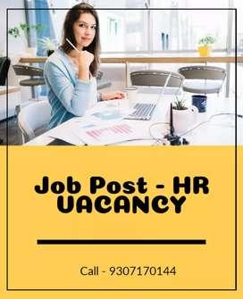 Job vacancy for HR