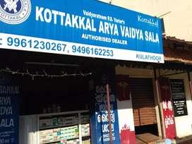 Shop for sale at Kulathoor