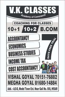 Best COACHING FOR COMMERCE