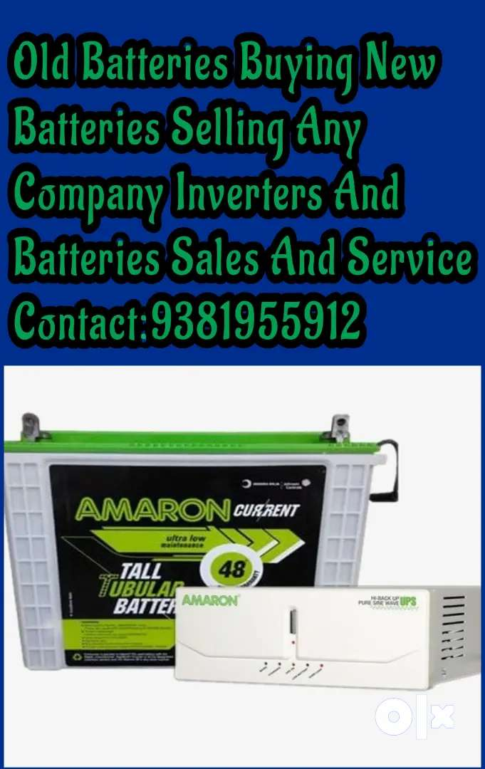 Old*batteries buying new*batteries selling 0