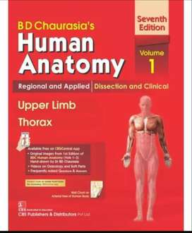 Anatomy book by BD Chaurasia, Physiology book by Guyton and Hall