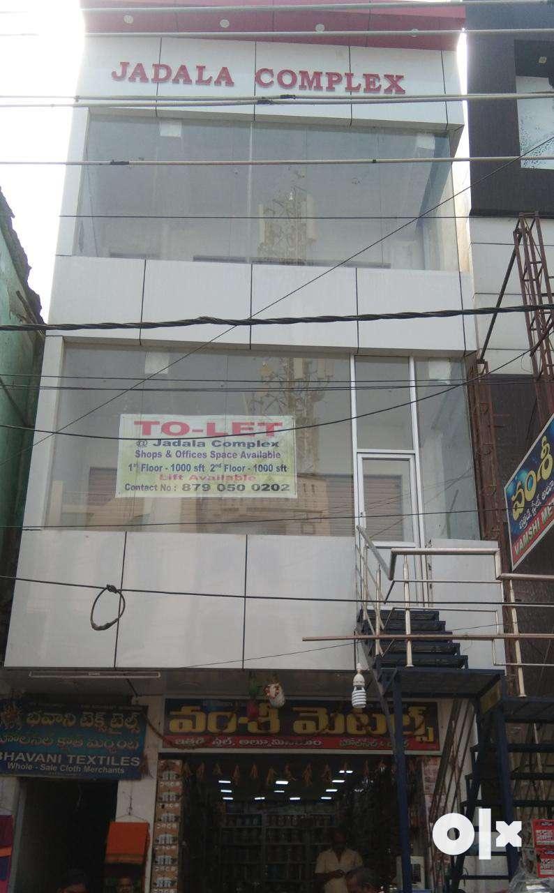 Rent Each Floor- WGL Chowrasta  -Commercial Complex 0