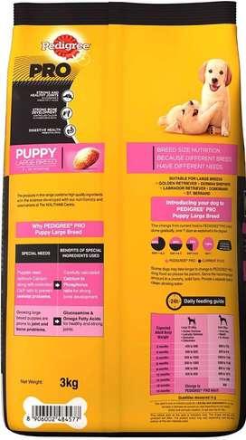 Pedigree pro large breed puppy 3 kg pack