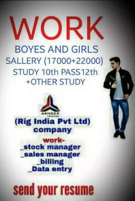 Make in Indian brand and clothes etc.