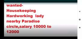 Salary 10000 to 12000 for housekeeping lady near begumpet