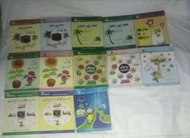 New Islamic Iqra  Books for kids 13 books package .