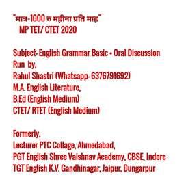 MP TET/CTET English Language Coaching