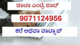 HASSAN DATA ENTRY JOB FOR YOU
