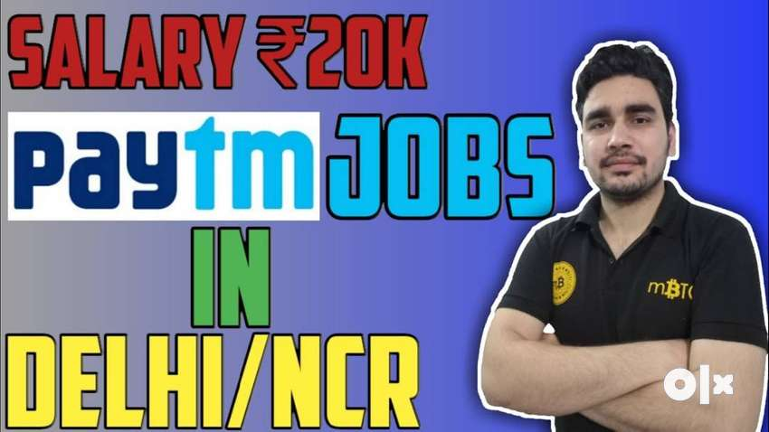 Paytm process Joining Interview- Call NOW 0