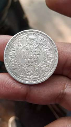 Silver Coin Of One Rupee India