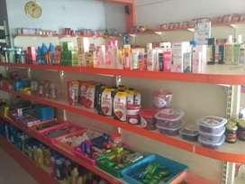 மளிகை கடை ,provision store