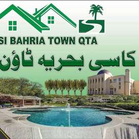 Plot in kasi behria F sector. (QDA approved) Full paid