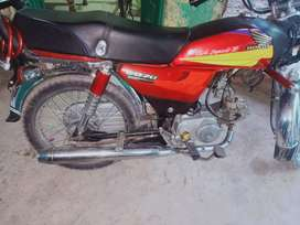 Power 70-CC 2016 Model