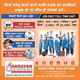 ghar mai kaam hai cooking and safaai ki full time staff chahiye female