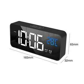 HOUSEEN Jam Weker Alarm Digital + Temperature Voice Control - TX610