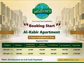 One Bed Two Bed Apartments AlKabir Town Phase 2