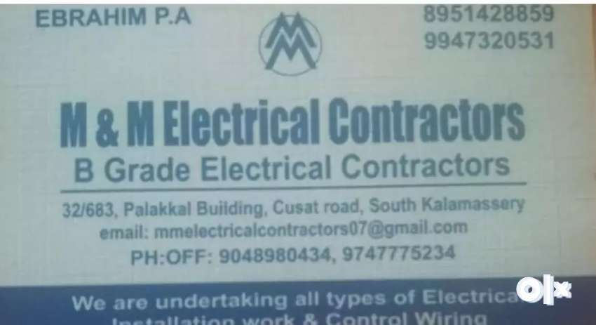 Wanted electricians 0