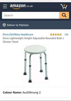 Drive Lightweight Height Adjustable Rounded Bath Shower Stool Drive