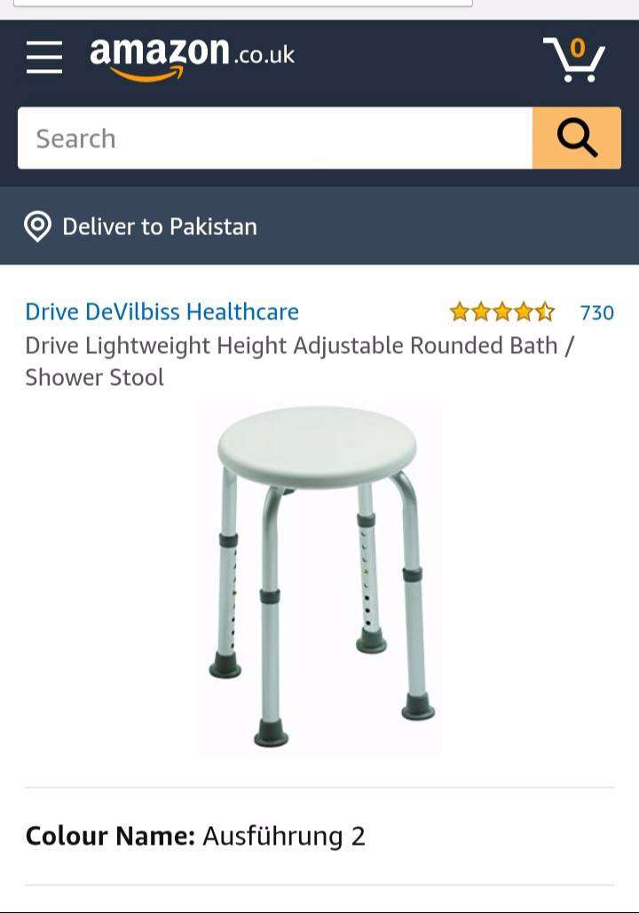 Drive Lightweight Height Adjustable Rounded Bath Shower Stool Drive 0