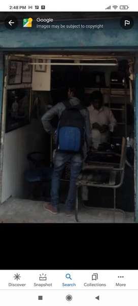 Shop for resale carpet area 7*12 double mala