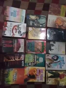16 novels worth more than Rs.2600/-