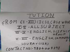 ENGLISH TUITION CLASS FOR TEACHING STUDENTS