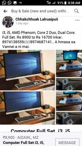 Branded Computer Full Set. Starting from 8900 to Rs 16700