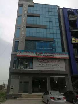 Commercial plaza 4 marla for rent DHA ISLAMABAD