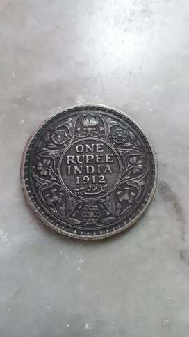 Coin of ancient time