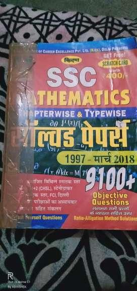 Ssc kiran maths 9100+