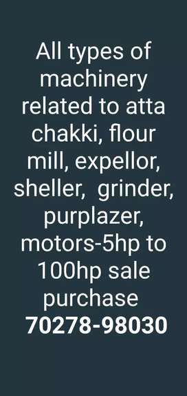 Sale purchase ata atta chakki, flour mill,  motors hp haryana punjab
