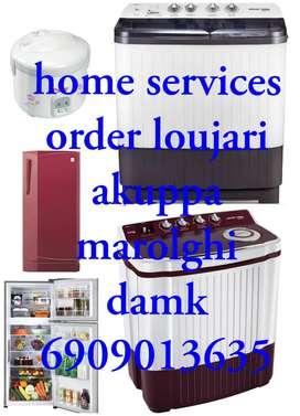Washing machine, refrigerator, rice cooker etc