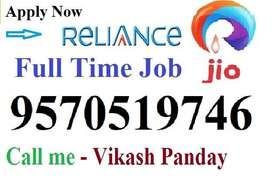 Reliance Jio Full time job apply in helper,store keeper,supervisor