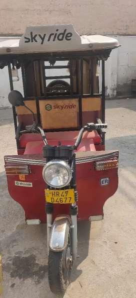 E Rickshaw, SKY RIDE, AUTO