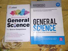 ARIHANT AND MAGBOOK GENERAL SCIENCE FOR COMPETITIVE EXAMS