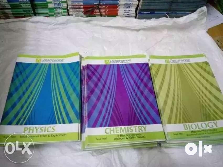 Allen Resonance vibrant FIITJEE study materials 0