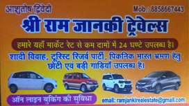 cars available in 24 hours rent in prayagraaj to all over india