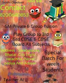 Personal tutor, home tuition  Contact me