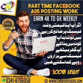 part time facebook earning app