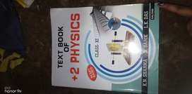 NCERT book of Physics (+2 1st year)