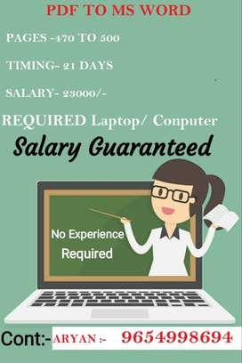 REQUIRED LAPTOP COMPUTER