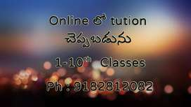 Required teachers for online classes for students of tenth