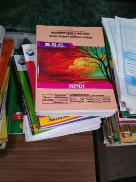 10th std books